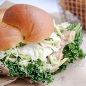 BBQ Chicken Brioche Sandwich